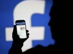 सोशल मीडिया : फेसबुक पोस्ट से पता चल सकता है आपको डायबिटीज है या डिप्रेशन