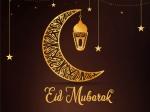 Eid ul-Fitr 2021 Date: 13 या 14 मई, जानें ईद की सही तारीख