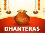 Dhanteras 2021: इस दिन करें भगवान धनवंतरी और कुबेर का पूजन, जानें तिथि और पूजा का शुभ मुहूर्त