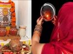Karwa Chauth 2021 Moon Timings: नोट कर लें आपके शहर में चांद निकलने का समय