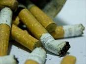 'साल 2050 तक सिगरेट होगी विलुप्त'