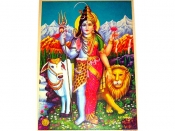 जानें, भगवान शिव के विभिन्न रूपों के बारे में