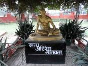 2 अक्टूबर स्पेशल, इस म्यूजिम में धड़केगा गांधी जी का दिल