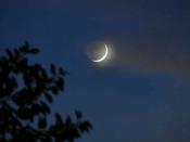 ईद 2019: किस दिन चांद देखकर मनाई जाएगी ईद