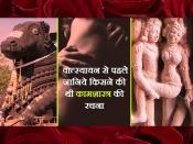 वात्स्यायन के कामसूत्र से पहले भगवान शिव के इस भक्त ने लिख डाला था कामशास्त्र