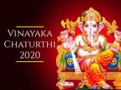 गणेश चतुर्थी 2020: इस साल गणपति पूजा का मुहूर्त रहेगा केवल 2 घंटे 36 मिनट का