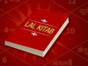 Lal Kitab Horoscope 2021 : जानें नए साल में सभी 12 राशियों के लिए क्या रहेगा खास