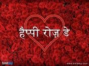 Happy Rose Day: इन संदेशों में लिपटे गुलाब को देखकर जरूर खिल उठेगा आपके पार्टनर का चेहरा