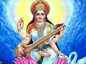 Shri Saraswati Chalisa in Hindi : आज के दिन जरूर करें श्री सरस्वती चालीसा का पाठ