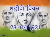 शहीदी दिवस 23 मार्च 1931: वो दिन जब युवा क्रांतिकारियों की फांसी पर रोया था पूरा देश