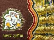 Akshaya Tritiya 2021: साल का सबसे शुभ दिन, इस दिन बनता है अबूझ मुहूर्त