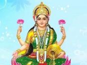 Lakshmi Panchami 2021: लक्ष्मी पंचमी कल, इन मंत्रों के जाप से बनी रहेगी धन-संपदा