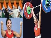 Mirabai Chanu: टोक्यो ओलिंपिक में मीराबाई चानू ने खोला भारत का खाता, जानें कामयाबी की कहानी