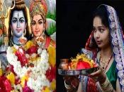 Hartalika Teej 2021: हरतालिका तीज का व्रत करने से वैवाहिक जीवन बनता है सुखद, जानें तिथि व शुभ मुहूर्त