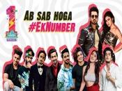 सोनू सूद, मौनी रॉय और टॉप Influencers ने मिलकर मनाई जोश एप की पहली एनिवर्सरी, लॉन्च किया #EkNumber चैलेंज