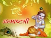 Janmashtami: इस साल श्रीकृष्ण जन्माष्टमी पर बन रहा है अनोखा संयोग, जानें तिथि, शुभ मुहूर्त व रोहिणी नक्षत्र