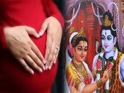Hartalika Teej: गर्भवती महिलाएं हरतालिका तीज का व्रत करने से पहले जान लें ये जरूरी बातें