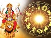 Navratri 2021: इन राशियों को मिलने वाला है देवी मां का विशेष आशीर्वाद, जानें कैसे रहेंगे ये नौ दिन आपके लिए