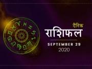 29 सितंबर राशिफल: मंगलवार के दिन इन राशियों को मिलेगी चिंता से मुक्ति