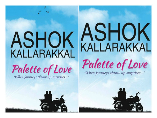 top 10 romantic novels by indian authors
