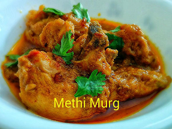 Methi Murgh Recipe