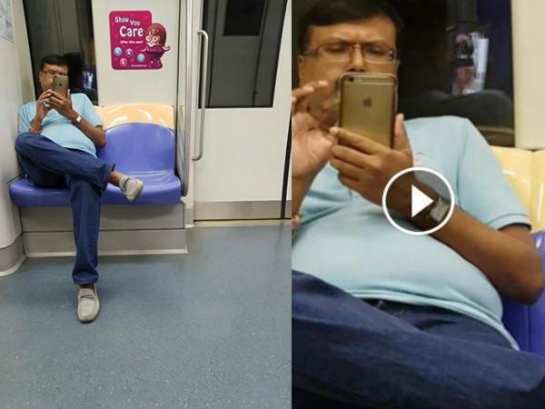 बेशरम आदमी मेट्रो में बना रहा था लड़की का वीडियो, लड़की ने बदला निकाला फेसबुक पर