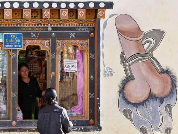 क्या आप जानते हैं, भूटान के घरों के दिवारों पर पेनिस की तस्वीरे क्यों बनाई जाती हैं?