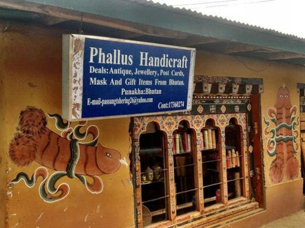 भूटान के पश्चिमी भाग में मानते है जीववादी प्रथाओं को