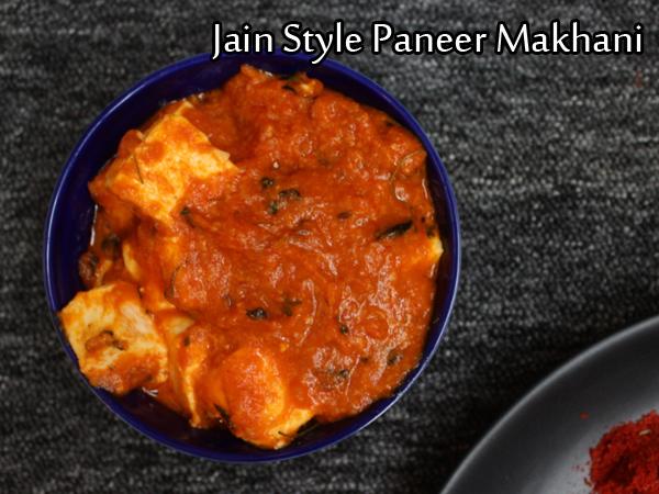 पनीर मखनी रेसिपी (जैनी स्टाइल): बिना प्याज और लहसुन के पनीर बटर मसाला
