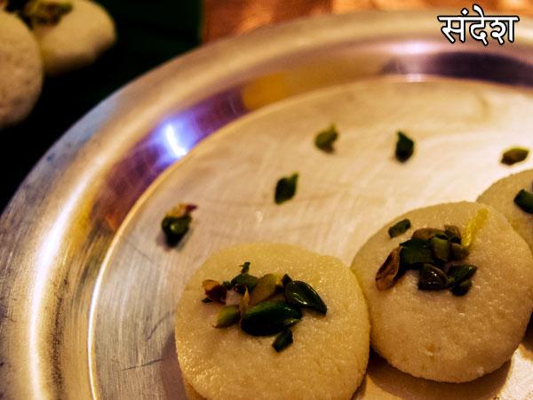 संदेश की रेसिपी: घर पर कैसे बनाएं बंगाली सौंदेश