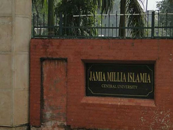 Jamia Millia Islamia website hack results in a flurry of jokes on Twitter