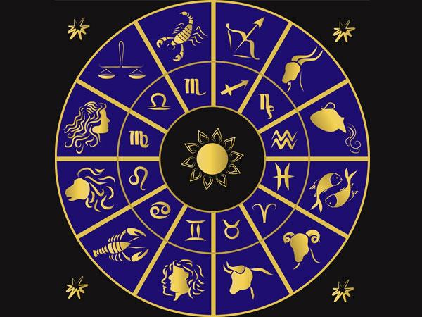 17 जून रविवार को किन राशियों की चमकेगी किस्मत, बताएगा आपका दैनिक राशिफल