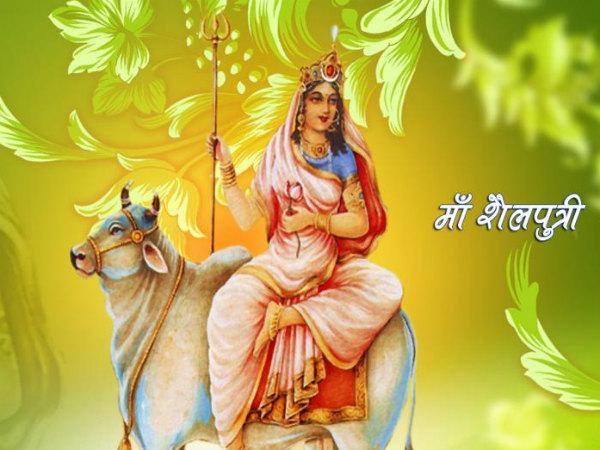 शारदीय नवरात्रि 2018: आज पहला दिन, इस विधि से करें मां शैलपुत्री की पूजा