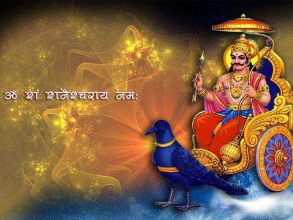9 Vahan Of Lord Shani And Its Importance