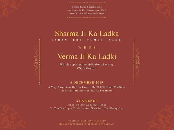 'शर्मा जी का लड़का वेड्स वर्मा जी की लड़की' इनविटेशन कार्ड हुआ वायरल, पढ़कर आप भी हंस पड़ेगे