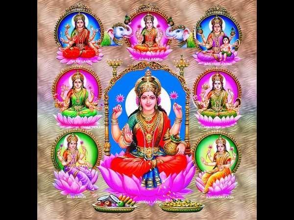 Most Read: दरिद्रता दूर करने का अचूक मंत्र है अष्टलक्ष्मी स्तोत्र