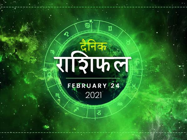 24 फरवरी राशिफल: वृश्चिक राशि वालों का दिन रहेगा आज बेहद शुभ, इन राशियों को भी मिलेगा अच्छा परिणाम