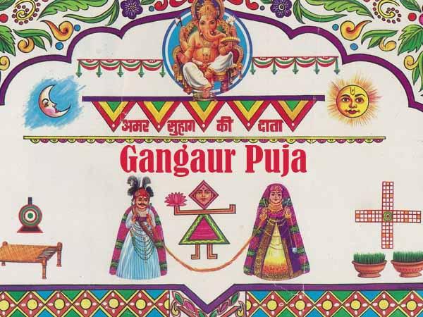 Gangaur 2021: जानें गणगौर पूजा की तिथि, शुभ मुहूर्त, पूजन सामग्री और इस दिन से जुड़ा अनोखा रिवाज