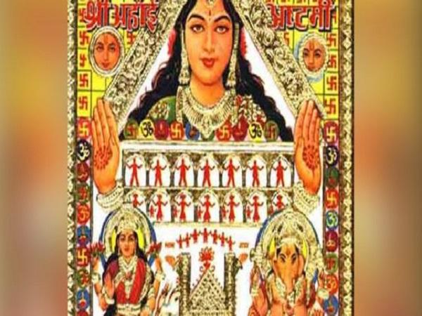 Ahoi Ashtami 2021: संतान की लंबी आयु के लिए रखा जाता है व्रत, सूनी गोद भरने के लिए महिलाएं जरुर करें पूजा