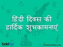 आप सभी को हिंदी दिवस की शुभकामना