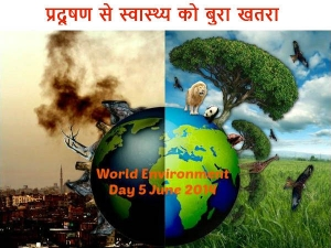 World Environment Day Spl Health Hazards Pollution