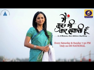 Indian Soap Tackles Taboos Become One World S Most Watched