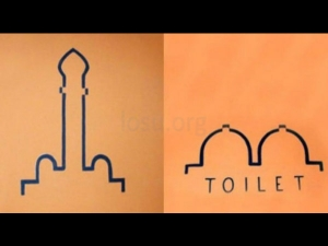 Witty Bathroom Signs From Around The World