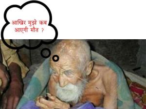181 Year Old Man Mahashta Murasi Says Death Has Forgotten Me