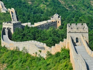 Secret History The Great Wall China