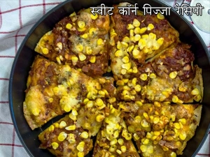 Sweet Corn Pizza Recipe