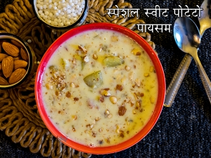 Sabudana Sweet Potato Kheer