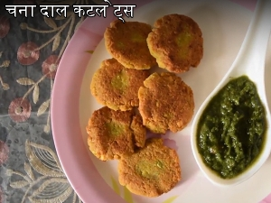 Chana Dal Cutlets Kebabs Recipe