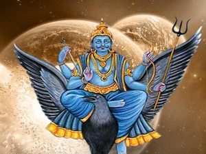 Unknown Facts About Lord Shani Is Shani Dev Lame