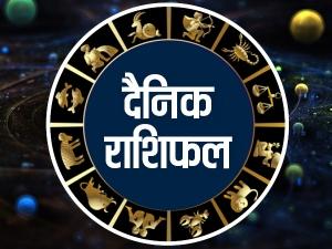 Horoscope 14 September 2018 Daily Horoscope Astrology